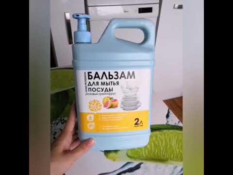 Выбор средств для посудомоечной машины