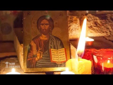 Terirem - Grupul psaltic Basileus