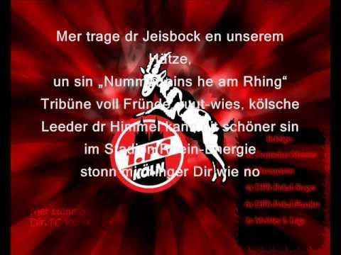 Ich häng met Hätz un Siel nur am FC  (mit Text)