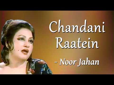 Best of noor jahan mp3 song (part l)