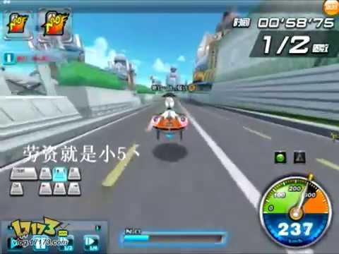 QQ Speed Thành phố xanh 2