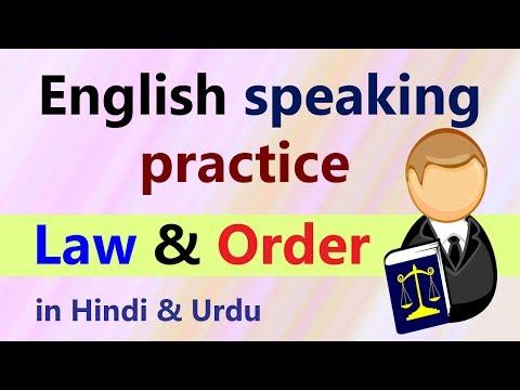 English speaking practice in Hindi | Law & Order | English Speaking skills practice in Urdu