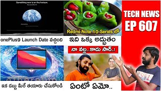 Technews Telugu,Redmi Note10 Full Specs Leak & Upgrades,Oneplus 9 Series Launch Date || In Telugu ||