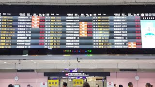 韓國瑜 桃園機場 接機