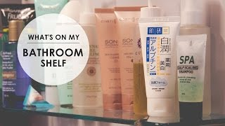 Vlog: What's on my bathroom shelf? | Skincare Thumbnail