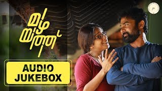 Mazhayathu Audio Jukebox | Aparna Gopinath | Manoj K Jayan | Gopi Sundar