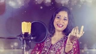 Dhadak (Title Track) female version   Ananya Basu