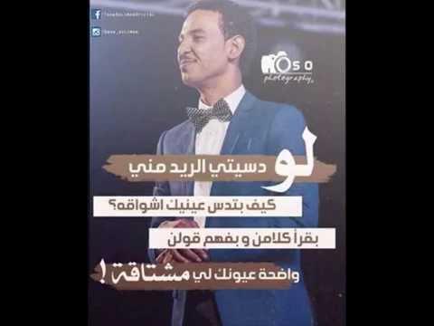 b4aff532c جديد السلطان طه سليمان - لو دسيتي الريد
