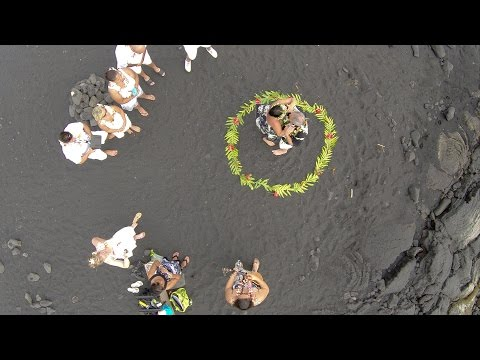 Aerial Hawaii: Punalu
