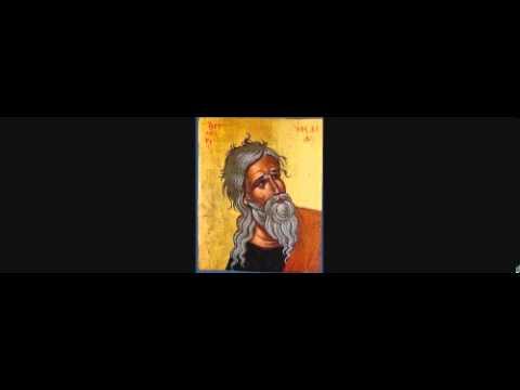 Isaia (prima parte). Card. G.Ravasi