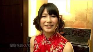 説明 AKB48 9期生 横山 由依.