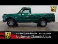 1971 GMC C1500 Custom Pick-Up,Gateway Classic Cars-Nashville#439