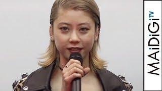 浅野忠信&Charaの長女SUMIREが映画デビュー 映画「サラバ静寂」初日舞台あいさつ1 浅野忠信 動画 26
