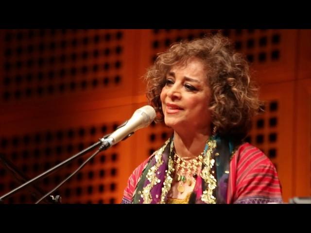 Sima Bina: Gole Baran  Music from North Khorasan بانو سیما بینا