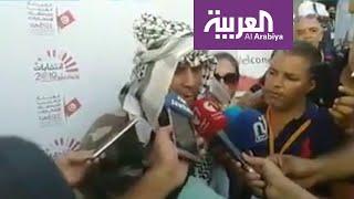 تفاعلكم | غرائب وطرائف مرشحي الانتخابات الرئاسية التونسية