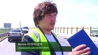 Коллапс на Солотчинском Мосту