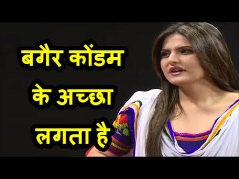 Download जरीन खान का कमेंट सुनकर पत्रकार भी भाग खड़ा हुआ, Bollywood News