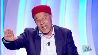Maa Ala S01 Episode 22 01-03-2019 Partie 03