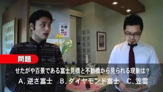 世田谷横断ウルトラクイズ 成城編2