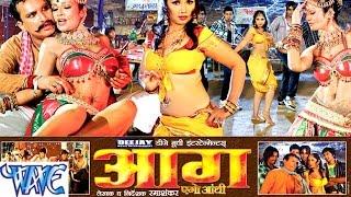HD आग एगो आँधी - Bhojpuri Full Movie   Aag Ago Andhi - Bhojpuri Hit Film 2015