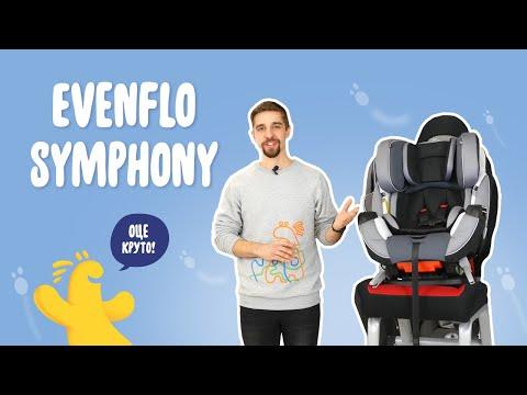Обзор детского автокресла Evenflo Symphony