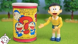 ドラえもん おもちゃの缶詰め 昭和の時を超えて開封! Doraemon vintage toy unboxing Surprise eggs toys