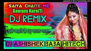 Chaita Speciall👉SaiYa Chaite Me Gavana KaraiTi Dawai Nihar Kaam Aiti😜😜Hard FaaDu Tom VibraT