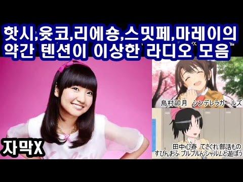 hqdefault - ТВ шоу Южной Кореи