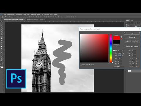 Почему кисть рисует серым цветом в фотошопе