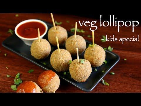 Veg lollipop recipe vegetable lollipop recipe veggie lollipops veg lollipop or vegetable lollipop video recipe forumfinder Gallery