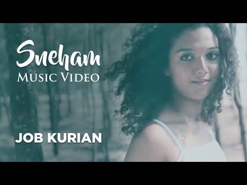 Sneham - Music video - Job Kurian | Dhibu Ninan Thomas