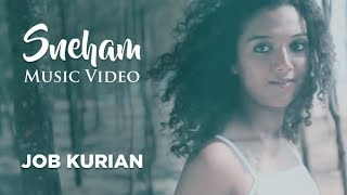 Sneham - Music video - Job Kurian | Dhibu Ninan Thomas
