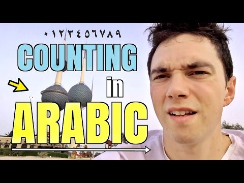 ARABIC NUMBERS: 1-100 || Lesson From KUWAIT