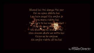Chand mera naraz hai lyrics song by Neha Kakkar-Tony Kakkar