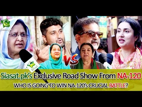 Public Opinion - Dr Yasmin Rashid (PTI) Vs Kulsoom Nawaz(PMLN) - NA120 by-election 2017