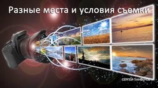 Процесс правильной цветокоррекции видео(http://videograph-shop.ru/process-pravilnoj-cvetokorrekcii-video/ - здесь Вы можете посмотреть полное видео и подробную текстовую статью..., 2015-10-12T07:57:59.000Z)