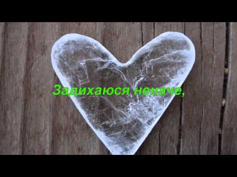 Привітання з Днем святого Валентина коханому - Как поздравить с Днем Рождения