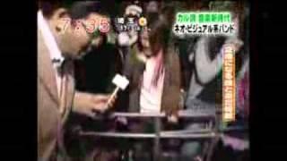 the GazettE - Shinjuku Secret Live News (2008.11.15)