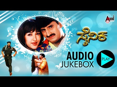 Sainika | Audio JukeBox | Feat. Yogeshwar,Sakshi Shivanand | New Kannada
