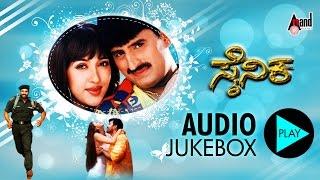 Sainika I Yogeshwar |  Sakshi Shivanand | Deva I | Kannada Audio Jukebox |