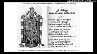 free mp3 songs download - 02 sri varahi sahasranamam part