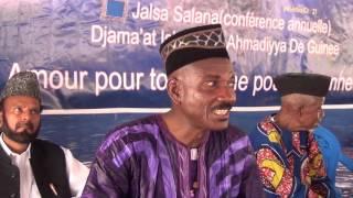 Guinea Jalsa Salana 2017