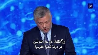 """موقف أردني فلسطيني مشترك لتفادي """"انفجار"""" قرار الضم 30-5-2020"""