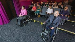 Киноискусство, доступное каждому. В Югре адаптируют кинозалы для особенных зрителей