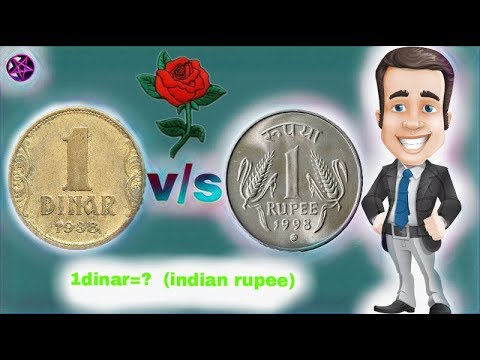 One kuwaiti dinar equal to ₹214 indian rupee Kmr productions