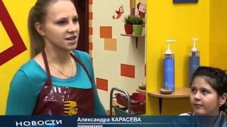 Детская парикмахерская в Домодедово