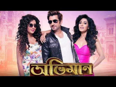 Kolkata Bangla Action Movie 2018 by Jeet &...