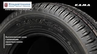 видео Autoshini Сom – купить зимние и летние шины, литые и стальные диски, резина, покрышки