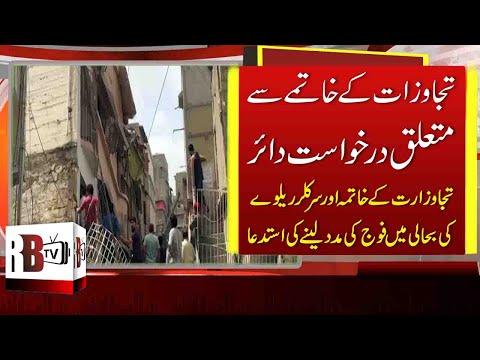 Karachi Anti Encroachment Drive: Petition Filed Against Encr