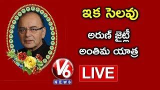 Arun Jaitley Last Rites LIVE | V6 Telugu News